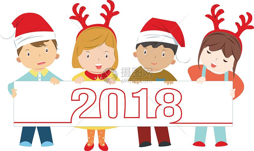 2018狗年儿童插画图片