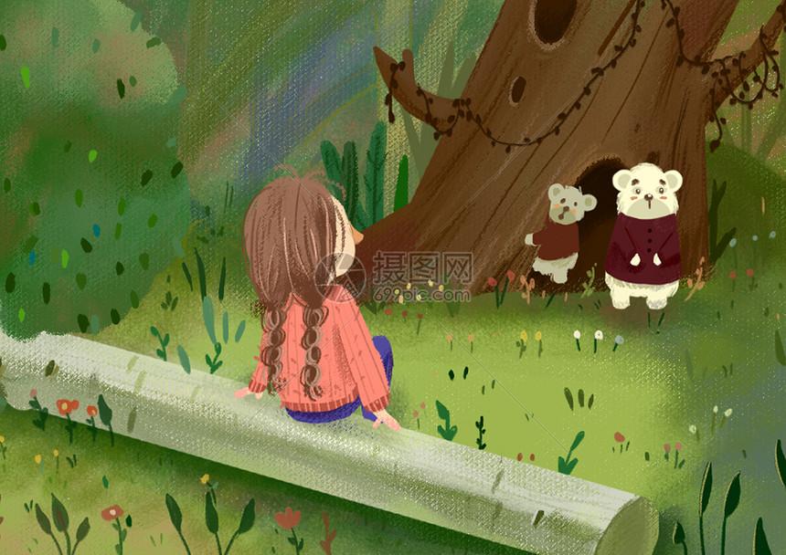 小女孩与小熊温馨插画图片