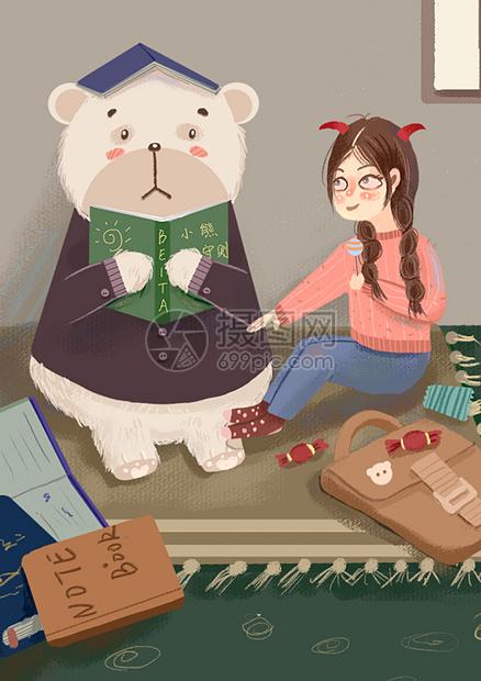 小熊看书图片