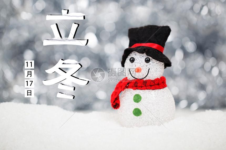 唯美图片 节日假日 立冬可爱雪人背景psd  分享: qq好友 微信朋友圈