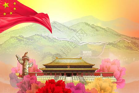 民族伟大复兴  中国梦  爱国  我的中国梦图片