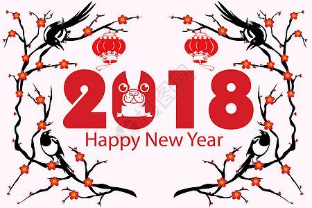 2018狗年艺术插画图片