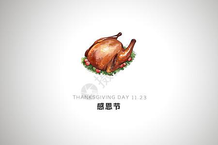 感恩节图片