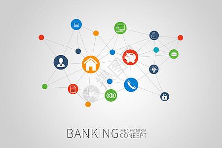 商务金融图标图片