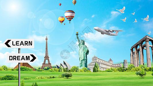 出国留学图片