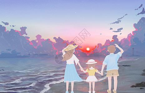 一家人看日出图片