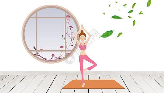 卡通瑜伽美女图片