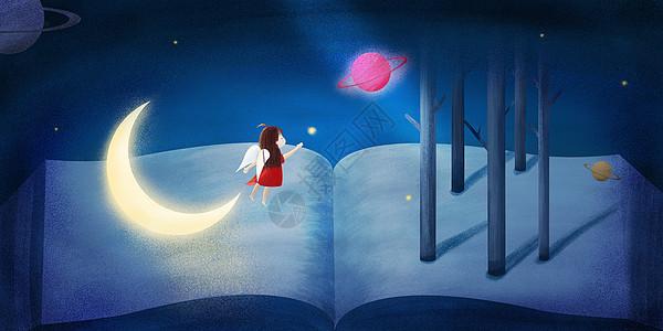 唯美治愈系摘星星小天使背景图片