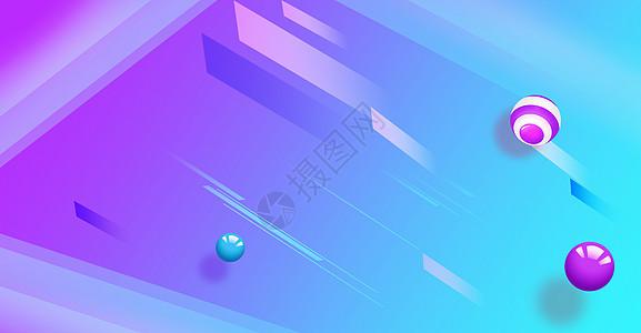 电商淘宝炫彩紫色渐变背景图片