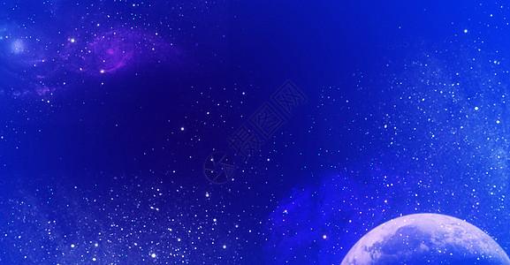 唯美星空梦幻背景图片