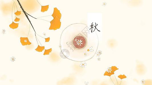 秋季养生美容菊花茶图片