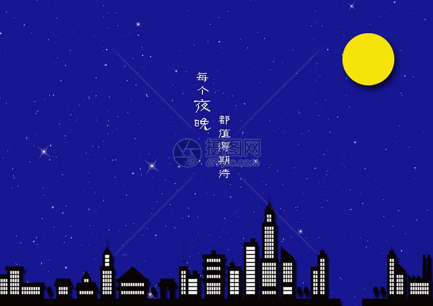 夜晚城市图片