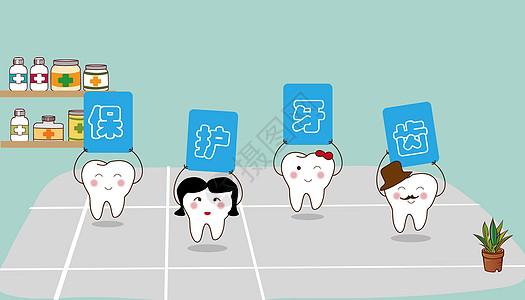 保护牙齿高清图片