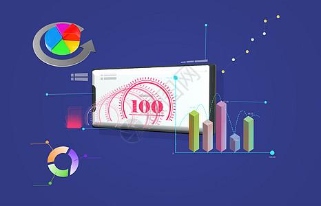 数据表格图片
