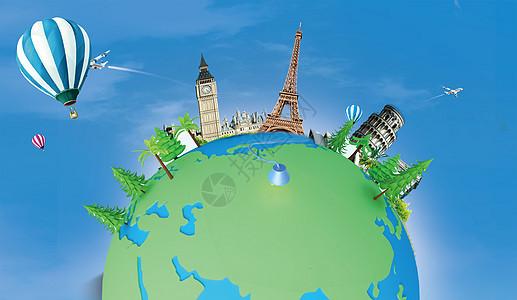 出国留学创意图图片