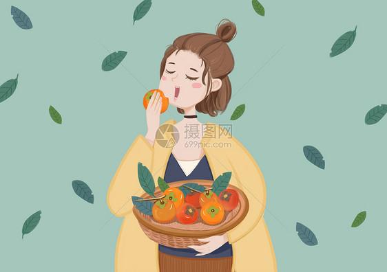 文艺清新吃柿子的女孩图片