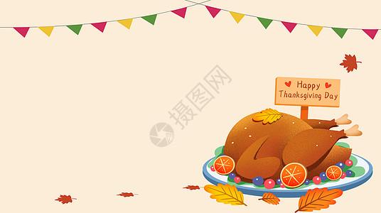 感恩节火鸡背景图片