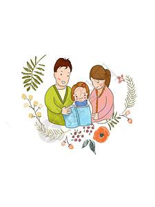 看书的父母和孩子图片