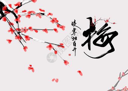 矢量中国风背景图片
