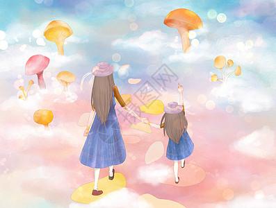 亲子梦幻旅行图片