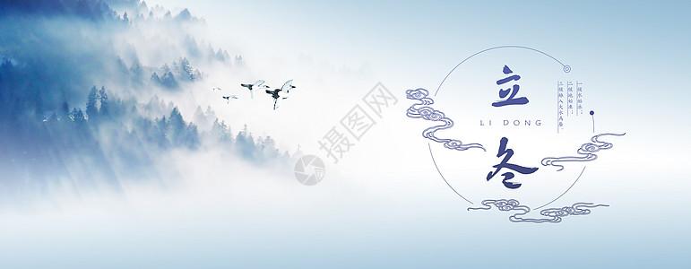 立冬节气图片