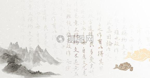 古风复古中国风水墨背景图片