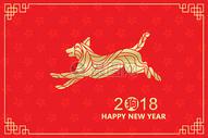 2018狗年剪纸插画图片