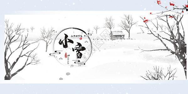 小清新小雪节气图片