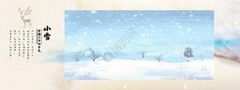 小雪节气里的小鹿图片