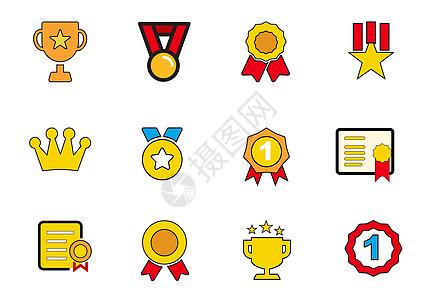 奖杯图标图片
