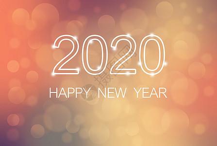 2020文字创意图片