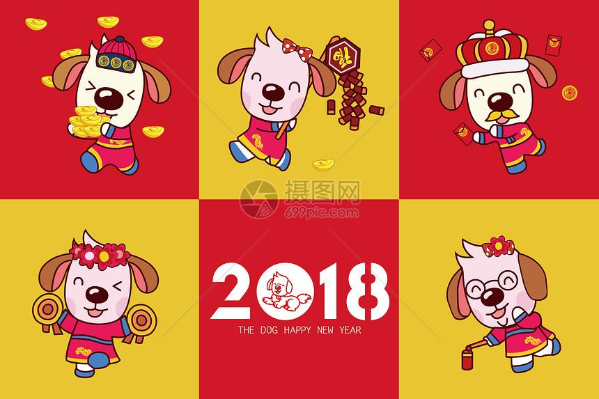 2018卡通狗合集图片