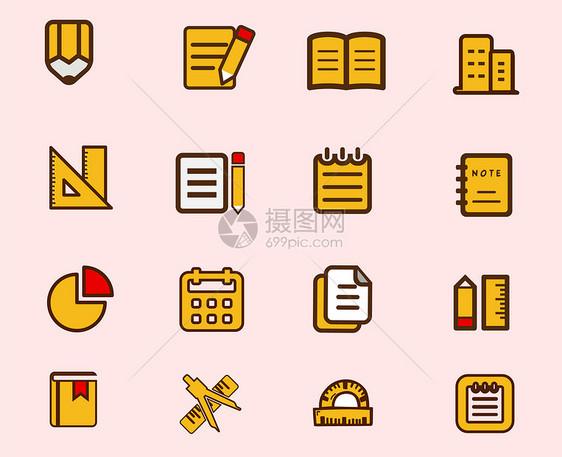 教育icon图标图片
