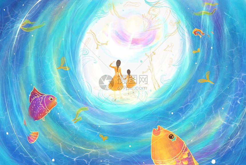 亲子梦幻旅行水的另一边图片