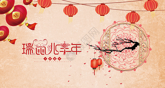 春节中国节图片