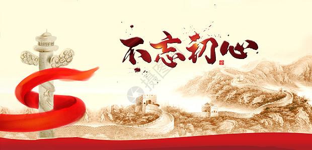 南京大屠杀国家公祭日图片
