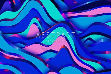 抽象迷幻背景图片