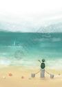 大海少年图片