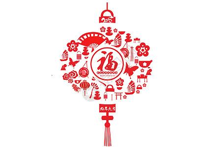 剪纸风春节灯笼图片