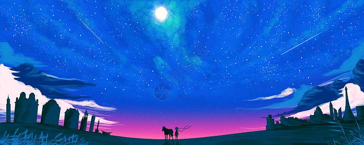 星空之下手绘插画背景图片