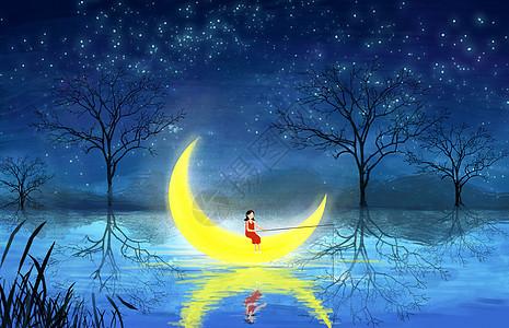 星空钓鱼的小女孩图片