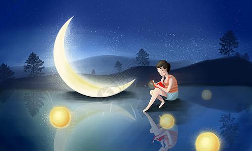 月光下读书的孩子图片