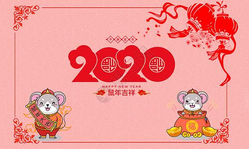 春节元旦2018年图片