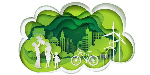 绿色环保背景图片