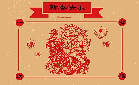 新春插画图片