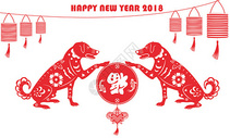 2018狗年春节剪纸艺术图片
