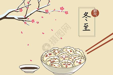 冬至吃饺子图片
