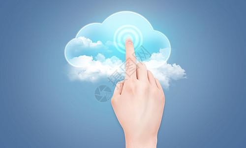 云计算互联网运输科技图图片