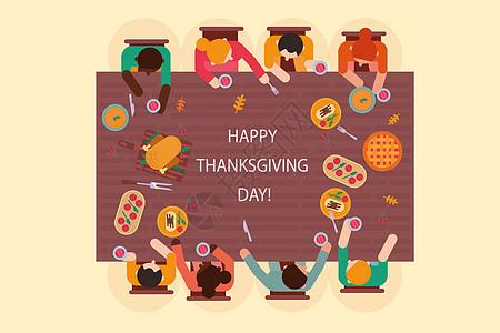 感恩节背景图片