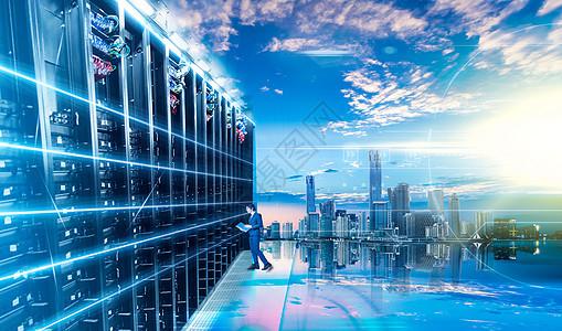 城市科技服务端背景图片